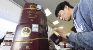 日本驻华使领馆春节前迎来发放签证高峰