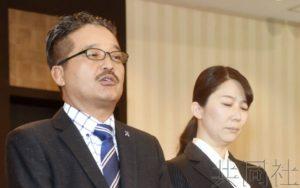 NGT48剧场更换负责人 成员遇袭将启动第三方调查