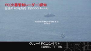 详讯2:日本暗示有意中止雷达问题日韩磋商