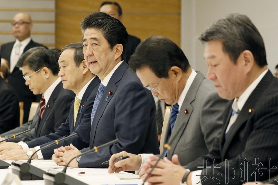 详讯:日政府认为经济扩张期达74个月或创战后最长纪录