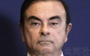 东京法院拟公示拘留理由 戈恩8日将出庭