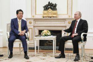 详讯:日俄首脑一致同意加速推进和平条约谈判