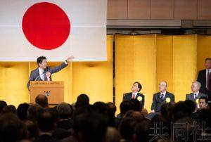 日本经济界警惕美中贸易摩擦 安倍呼吁企业加薪