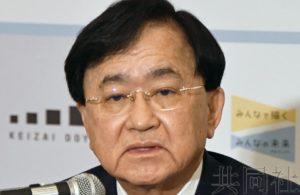 专访:经济同友会高层认为日本对国际问题缺乏危机感