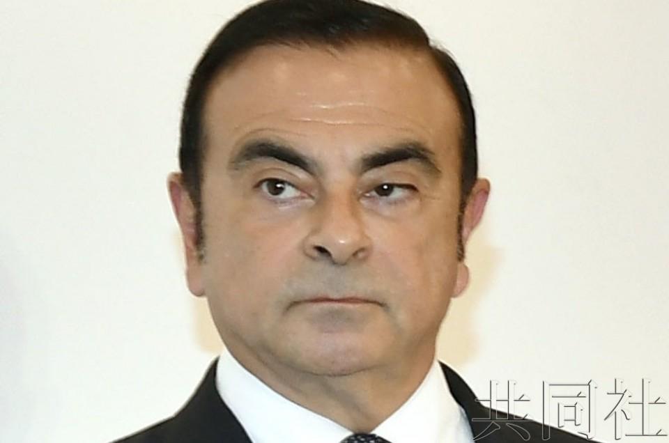 戈恩或指示日产向阿曼友人公司汇款35亿日元
