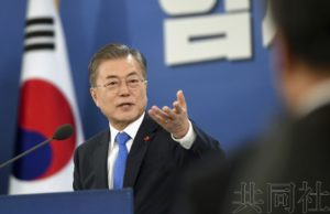 日本政府强烈批评文在寅涉原劳工案发言