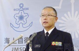 日本海幕长就照射雷达问题主张有必要对照验证