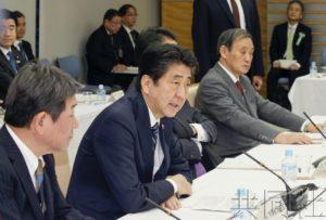 日本基础财政收支2025年度估计亏损逾1万亿日元