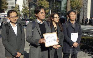日本拟就新日铁住金资产扣押问题向韩方要求磋商