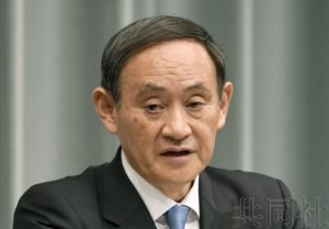 菅义伟指责韩方就劳工案试图转嫁责任