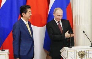 分析:日俄首脑会谈结果要获国民理解难度较大