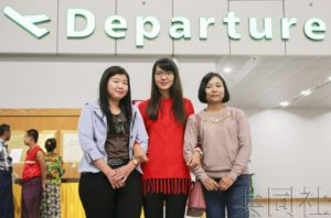 来自缅甸的首批护理实习生抵达日本