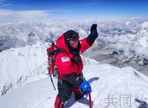 86岁日本冒险家遵医嘱放弃登顶南美最高峰