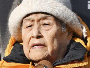 韩国地方法院就原挺身队员索赔案再判不二越败诉