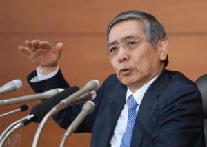 快讯:日央行行长称物价上涨势头在维持