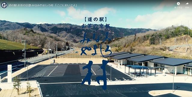 道の駅「お茶の京都 みなみやましろ村」の『村茶屋』茶たれ~団子【連載:アキラの着目】