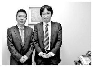 日本电子商务立法的现状和挑战