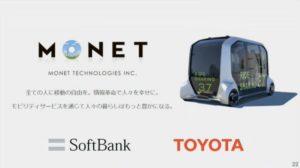 名古屋市长称将就自动驾驶支援丰田和软银