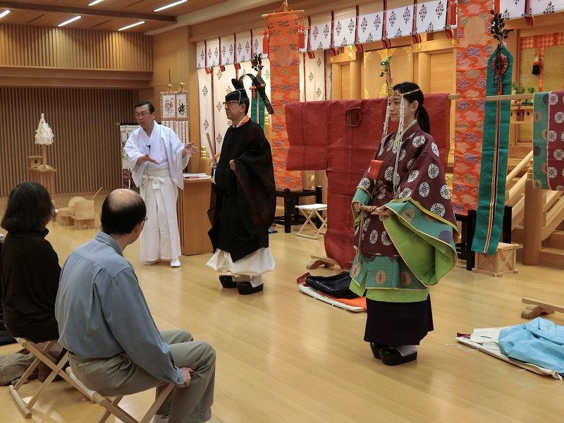 合格者優待企画 神社検定 - 神道文化検定 / 知ってますか?日本のこころ から引用