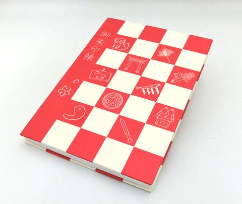 オリジナル御朱印帳 神社検定 - 神道文化検定 / 知ってますか?日本のこころ から引用