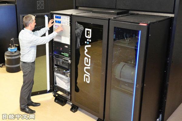 量子计算机进入实用阶段