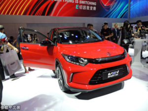 宁德时代与本田合作开发纯电动汽车电池
