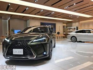 每半年换新车!丰田推出定额租车服务