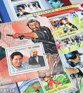 非洲国家擅发日本名人邮票,还给印错了
