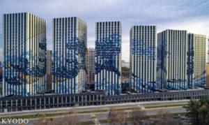 莫斯科高层住宅外墙重现葛饰北斋浮世绘