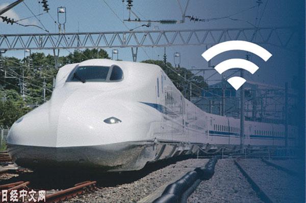 新干线2020年度前或实现免费WiFi全覆盖