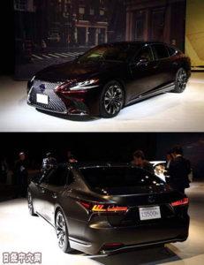 丰田拟在日本召回逾1万辆雷克萨斯