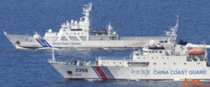 中日海上搜寻救助合作协定生效
