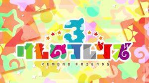 《兽娘动物园3》游戏公布第二弹TV CM