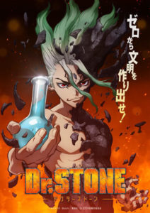 TV动画《Dr.STONE》主要角色设定图公开