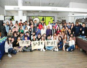 日本福冈大学师生参访静宜体验台湾传统文化