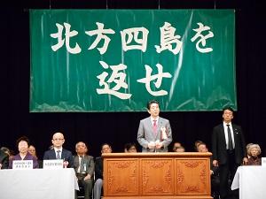 """快讯:日本北方领土大会声明草案不含""""非法占据""""表述"""