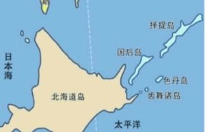 """快讯:俄外长就北方四岛问题称""""谈判不设期限"""""""