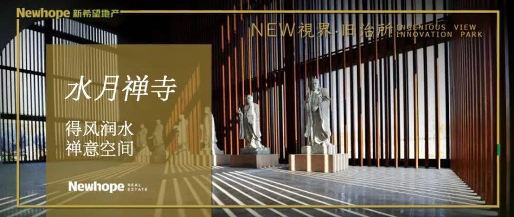 它是中国寺庙C位颜值担当,却只有不到10%的国人知道