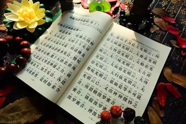 【小陆精选佛教人生】念诵《地藏经》,消业障最快!20190302