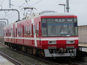 日本远州铁路招工 就职者提交手机拍摄的自我介绍视频即可