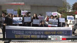 快讯:韩国未在期限内就原劳工磋商作出答复