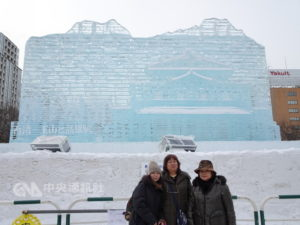 札幌雪祭台湾巨型冰雕拉近台日距离