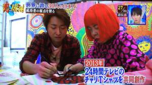 【岚粉看过来】热爱艺术创作日本「岚」队长连当代大师也赞「有气魄」