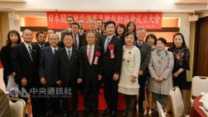 日本关西侨界成立急难救助协会打造海外安全网