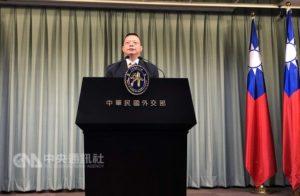 台争取加入CPTPP 外交部:日本欢迎立场不变