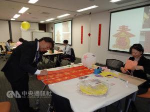 东京之星银行国际周行员体验写春联做彩灯