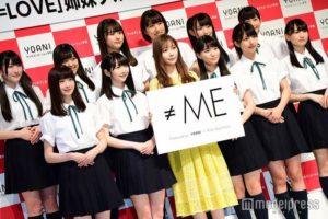 """由指原莉乃担任制作人的新女团""""≠ME""""公布成员名单"""