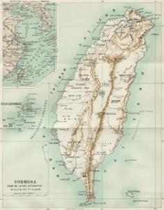 历史就在生活中作家用30个关键词形塑日治台湾
