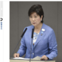 东京都公布防虐待条例草案 禁止监护人体罚儿童
