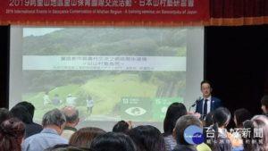 里山保育国际交流与社区及学界一起建构国土生态绿网
